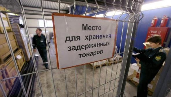 Задержание товаров и документов на них при проведении таможенного контроля