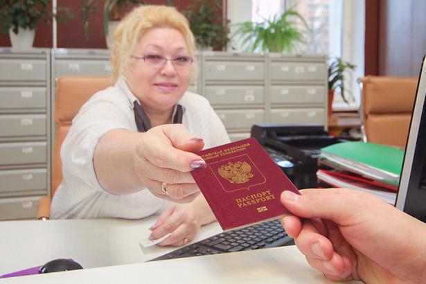 Загранпаспорт как старого образца, так и биометрический можно оформить в МФЦ