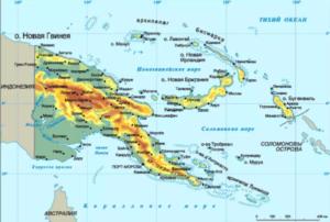 Папуа – Новая Гвинея. Столица – Порт-Морсби