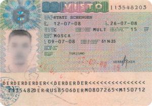 Какую визу необходимо оформлять туристу?