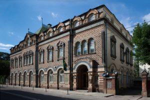Посольство Бразилии в Российской Федерации — дипломатическая миссия Бразилии в России, расположена в Москве на Пресне на Большой Никитской улице, 54