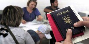 Нет родственных связей, а гражданство получается по квоте в соответствующем регионе