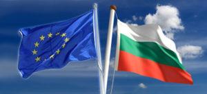 1 января 2007 года страна стала полноправным членом Европейского Союза