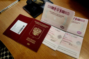 Заграни́чный па́спорт — официальный документ, удостоверяющий личность гражданина при выезде за пределы и пребывании за пределами страны, а также при въезде на территорию государства из заграничной поездки