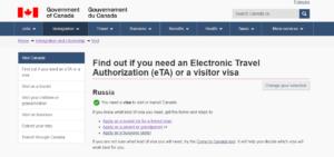 Заходим на официальный сайт, вверху выбираем Immigration and Citizenship, а в нем — Visit Canada. Далее можно сразу перейти в раздел Visit as a tourist, но лучше проверить, нужна ли вам вообще виза