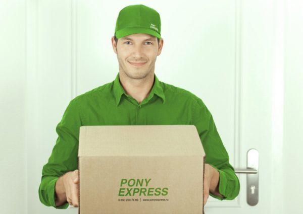 «Пони Экспресс»