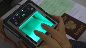 «Мобильная биометрия»