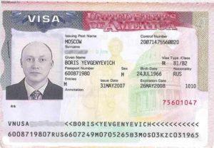 Так выглядит американская гостевая виза. В данном случае категории B1/B2