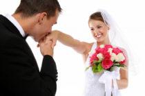 Заключившие законный брак с жителем Исландии