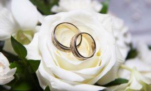 Заключение официального брака