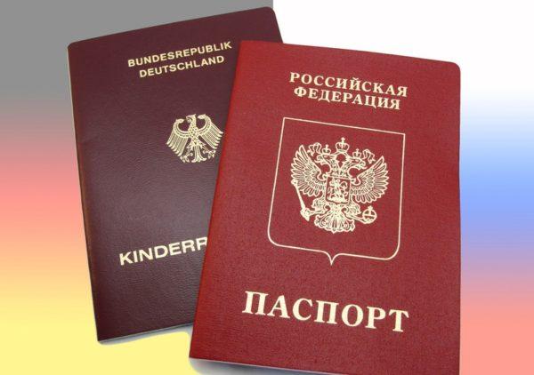 Если гражданин Германии не принимал активное участие и волеизъявление в оформлении второго гражданства, а получил его через брак или по иным автоматическим основаниям, то он может иметь два гражданства и, соответственно, два паспорта