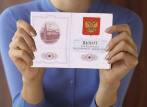 Закон РФ «О гражданстве Российской Федерации» содержит перечень оснований, позволяющих воспользоваться гражданам Украины и другим иностранцам упрощенной процедурой получения российского гражданства в 2017 году