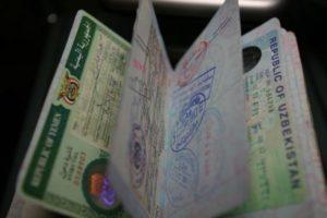 Закончились свободные страницы паспорта для виз