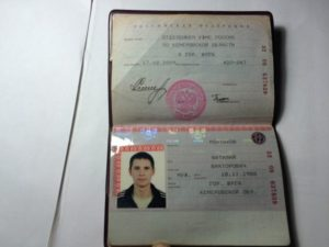 Паспорт гражданина РФ и ксерокопии всех его значимых страниц