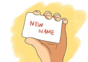 Владелец паспорта сменил фамилию или имя