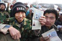 Лица без гражданства, получающие паспорт гражданина РФ
