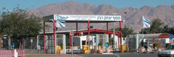 Посещение Иордании через зону Акаба