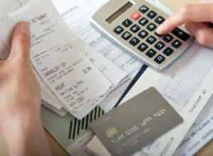 Платежные документы и билеты