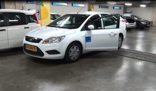 Аренда авто в Израиле в аэропорту Бен-Гурион