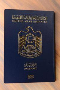 Биометрический паспорт ОАЭ