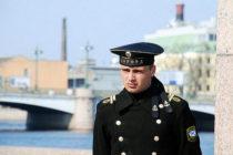 Дипломатический работник, член экипажа судна или моряк