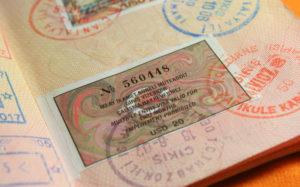 Для нахождения в Турции сроком дольше 90 календарных дней необходимо оформить визу