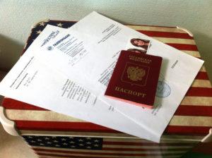 Для оформления неиммиграционной визы в США потребуется стандартный набор документов