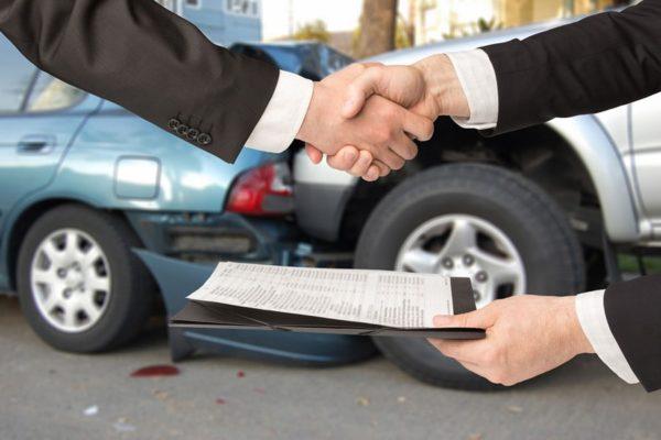 Документ о факте аварии