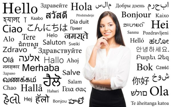 Документы нужно перевести на болгарский язык