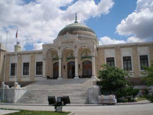 Этнографический музей в Анкаре