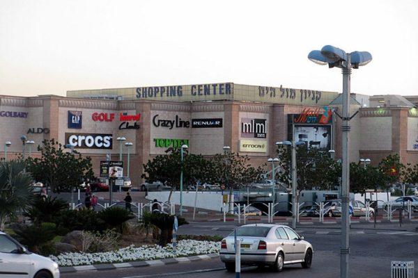 Эйлатский торговый центр Ха-Ям
