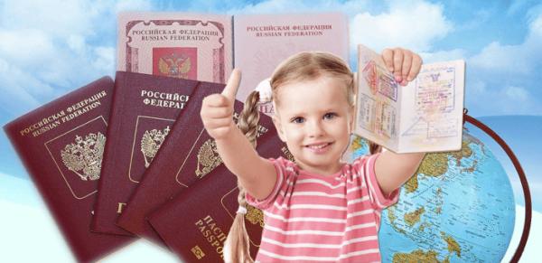 Если вы часто путешествуете, лучше оформлять загранпаспорт нового образца