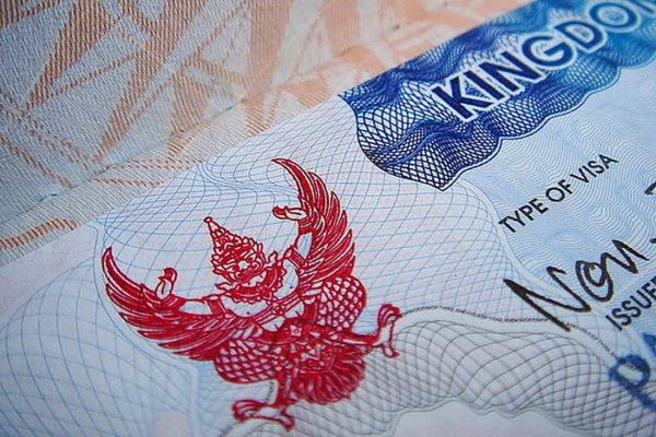 Есть несколько типов визы в Таиланд