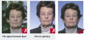 Фон фотографии на шенгенскую визу должен быть однотонным светлым. Допустимые цвета фона белый, серый и светло-синий