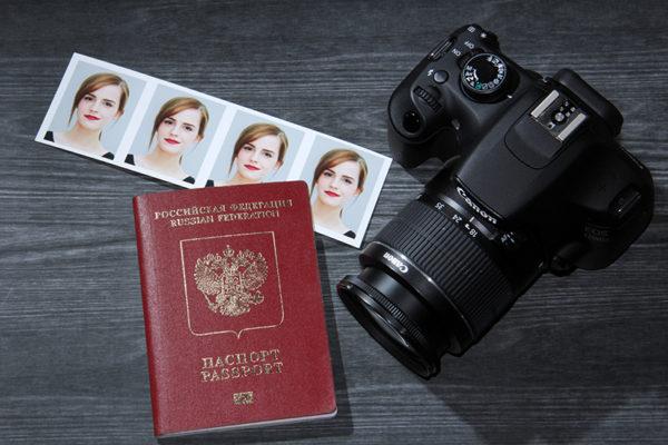 Фотографии для заграничного паспорта