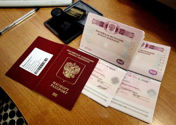 Где можно оформить загранпаспорт