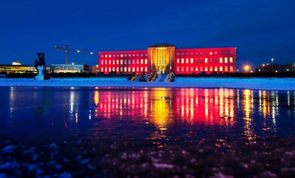 Государственный университет Исландии, старейший вуз страны, был основан в 1911 году в Рейкьявике