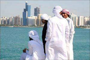 Граждане Объединенных Арабских Эмиратов