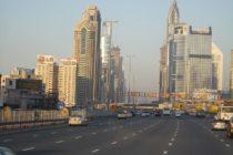 Гражданство ОАЭ - как получить