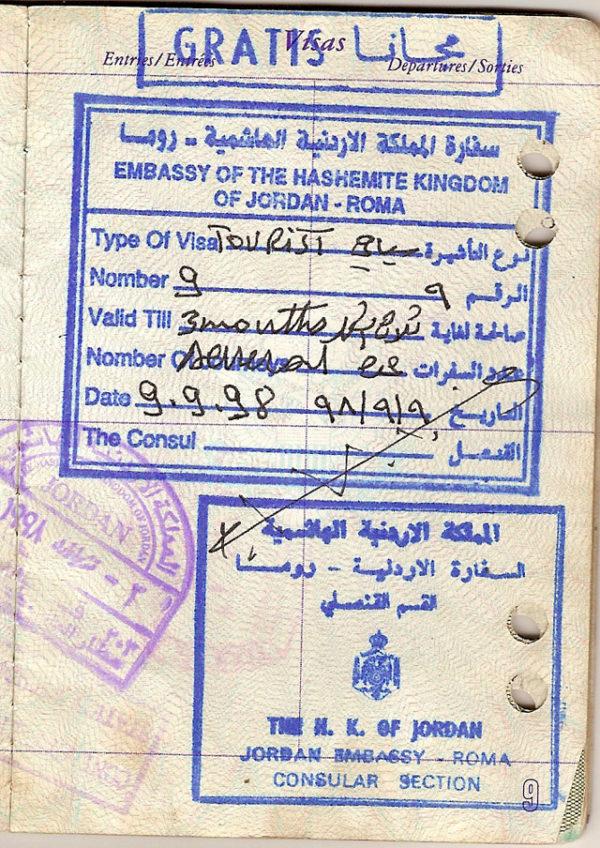 Иорданская виза. Образец иорданской визы
