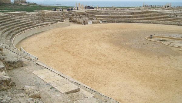 Ипподром-амфитеатр Ирода (Кейсария)