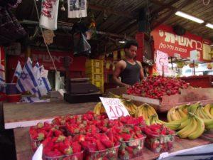 Израиль, рынок Камель в Тель-Авиве