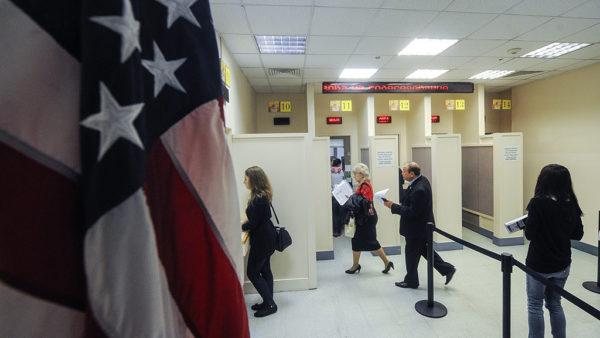 Как получить визу в США после отказа