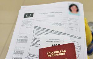 Какие документы нужны для визы в Польшу
