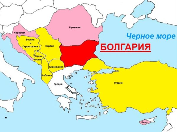 Карта стран вокруг Болгарии