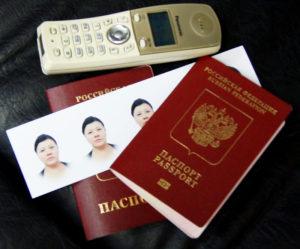 Когда можно быстро получить загранпаспорт