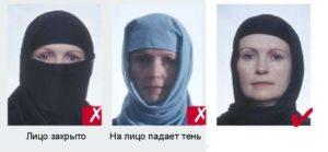 Лицо не должно быть закрыто любом случае. Так же необходимо убедиться, чтобы от головного убора не падала тень на лицо