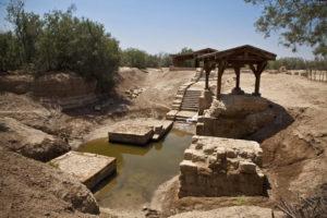 Место, в котором был крещен Иисус Христос, располагается в 8 километрах от израильского города Иерихона, рядом с городом Бейт-ха-Арава