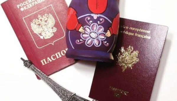 Между Россией и Францией предусмотрено получение двойного гражданства