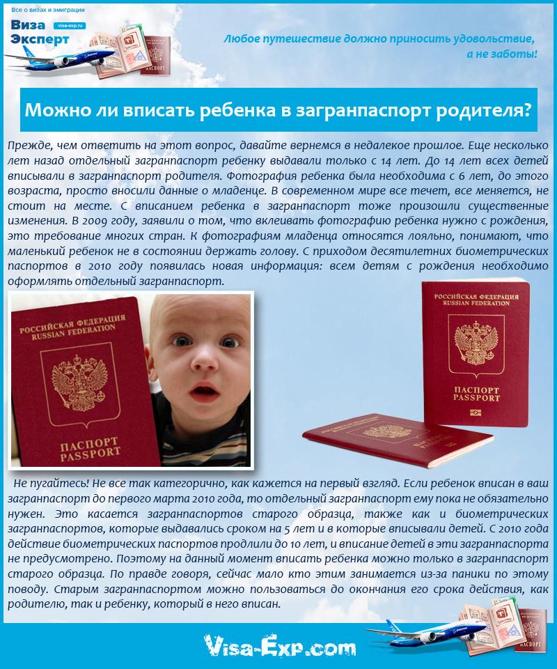 Виктор, фотографировать ребенка самостоятельно вам не нужно, при сдаче документов в уфмс вам сделают цифровую фотографию.